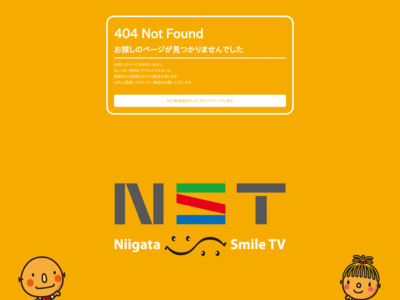 http://www.nsttv.com/event_info/figure/figure.php