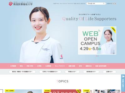 http://www.nuhw.ac.jp/