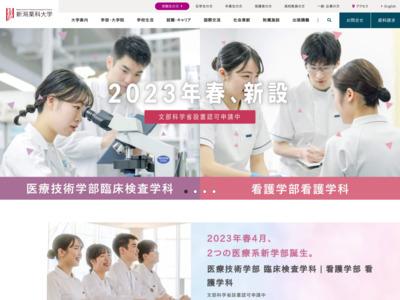 http://www.nupals.ac.jp/