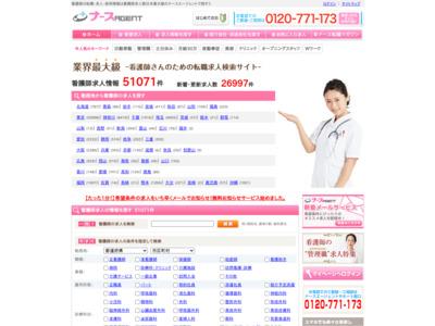 http://www.nurse-agent.com/