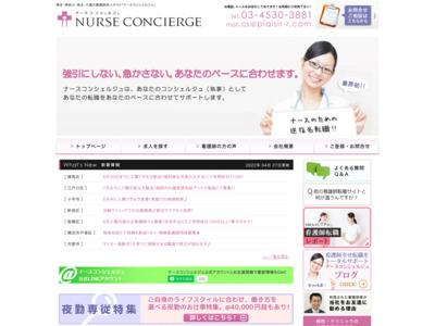 http://www.nurseconsierge.com/