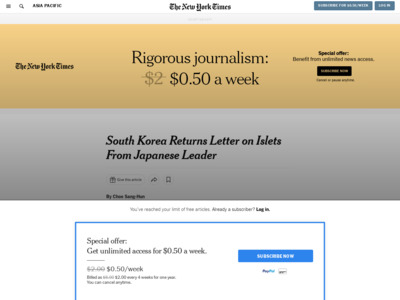 http://www.nytimes.com/2012/08/24/world/asia/south-korea-returns-letter-from-japanese-leader-or-tries-to.html?_r=1&ref=asia