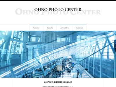 http://www.ohno-photo.com
