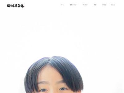 http://www.okabayashi.co.jp/