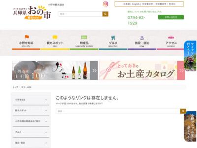 http://www.ono-navi.jp/files/9109.pdf