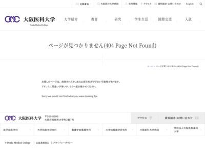 http://www.osaka-med.ac.jp/deps/dns/index.html