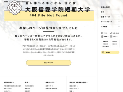 http://www.osaka-shinai.jp/courses/syotou/infant/index.html