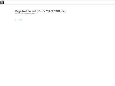 http://www.osaka-shoin.ac.jp/univ/examination/departments/liberal_arts/nutrition/index.html