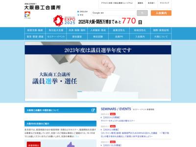 http://www.osaka.cci.or.jp/