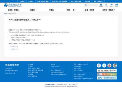 http://www.osakafu-u.ac.jp/academics/college/cleas/svs/index.html