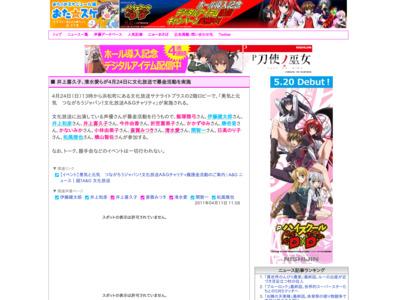 http://www.ota-suke.jp/news/48253