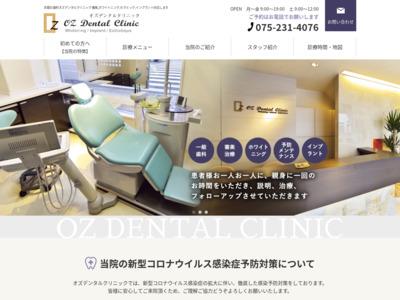 OZ Dental Clinic