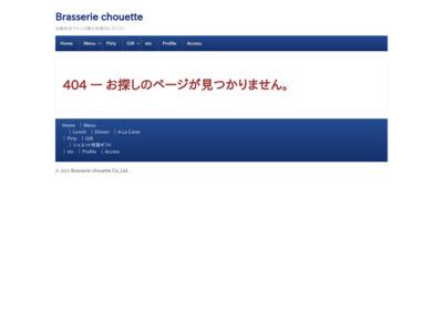 ブラッスリー Chouette