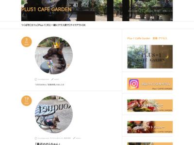 PLUS-1 CAFE GARDEN
