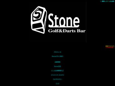 Golf&Darts Bar Stone