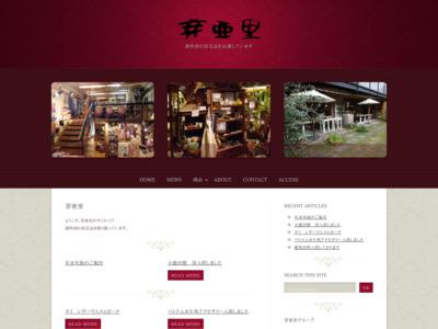 Natural Garden Cafe 芽亜里