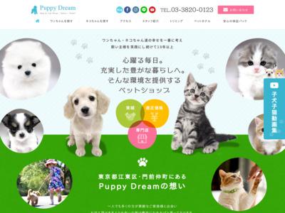 Puppy Dream