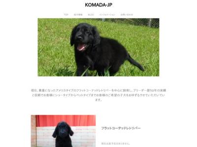 KOMADA・JP