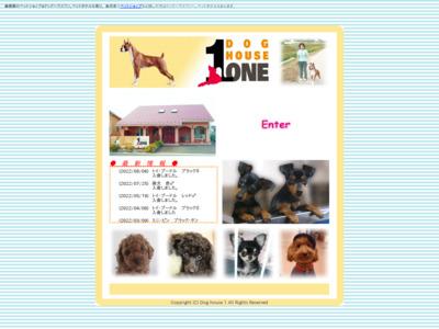 Dog house one