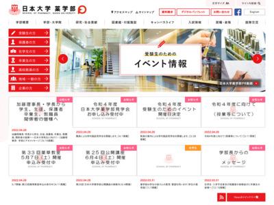 http://www.pha.nihon-u.ac.jp/index.html/