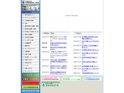 http://www.phar.nagoya-cu.ac.jp/