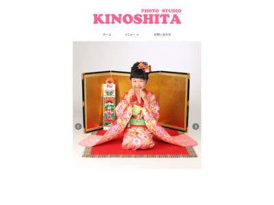 http://www.photokinoshita.com