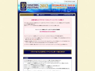 http://www.playonline.com/ff11/event/vanafest2012/