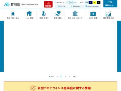 http://www.pref.ishikawa.jp/index.html