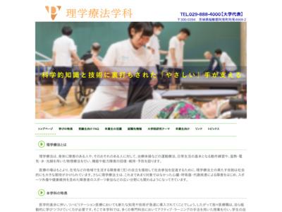 http://www.pt.ipu.ac.jp/