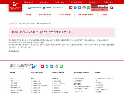 http://www.pu-hiroshima.ac.jp/02_faculty/01_cultural/05_healthy/index.html