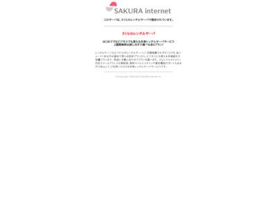 愛知県三河の情報誌Quun(キューン)のサイト