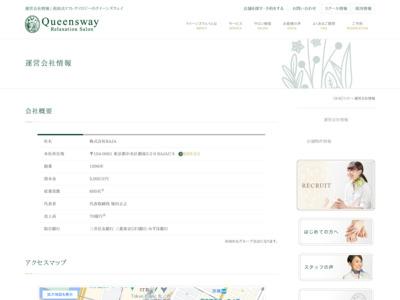日本リフレクソロジー協会