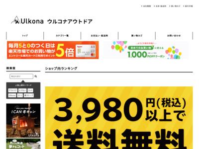 Rality(レリティー)楽天市場店