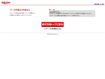 Ed Hardy エドハーディー 横浜 正規販売店 B系 ファッション:横浜 セレクトショップ クルーズ