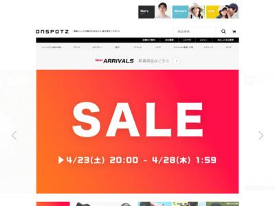 渋谷の人気帽子専門店。NEW ERA KANGOL正規取扱店。:帽子屋ONSPOTZ