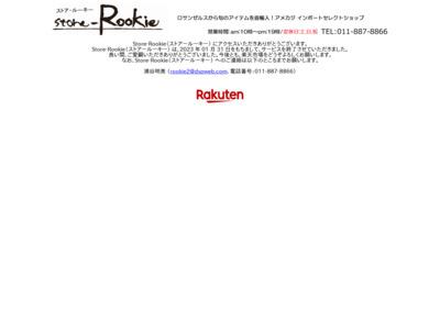 アルマーニエクスチェンジ、アバクロ、ホリスタ他アメリカ大量買付け!:Store-Rookie(ストアールーキー)