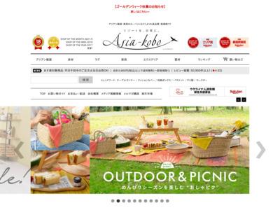 アジアン雑貨・家具の通販、ウッドカーペット・コルクマットの販売