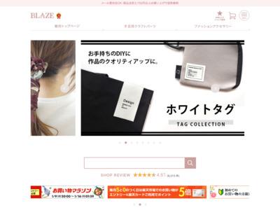 BLAZE(ブレイズ)