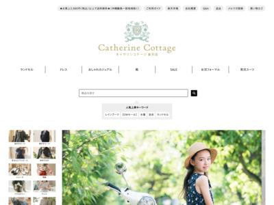 子供ドレス キャサリンコテージ【Catherine Cottage】