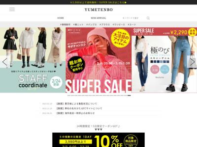 夢展望パンプス、ワンピース等が安くて可愛いレディースファッション通販サイト