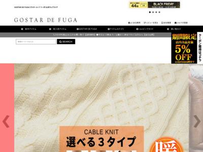 FUGA OFFICIAL WEB STORE[フーガオフィシャルウェブストア]