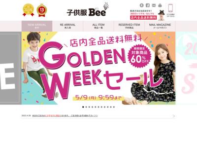 韓国子供服のBee 〜おしゃれで安い韓国子供服ブランドの通販サイト〜
