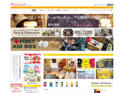 Moewe global(メーヴェ)
