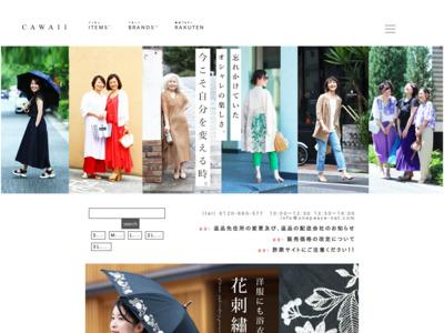 ワンピース専門店cawaii