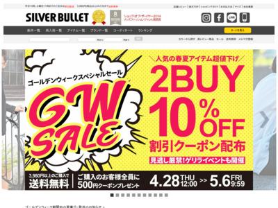 SILVER BULLET(シルバーバレット)●渋谷・原宿を席巻する大人気お兄系ファッションブランドをリアルタイムにGET