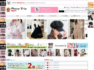 SneepDip Web Store