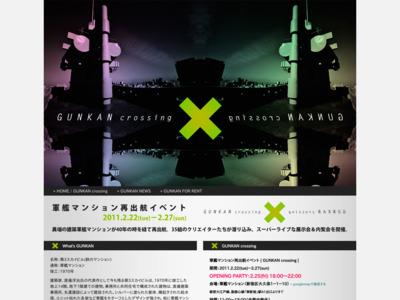 http://www.realrole.jp/gunkan/