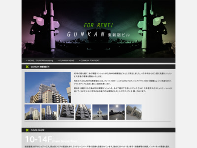 http://www.realrole.jp/gunkan/for-rent/