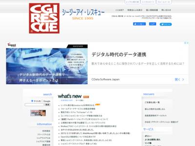 ネットサーフレスキュー[WEB裏技]