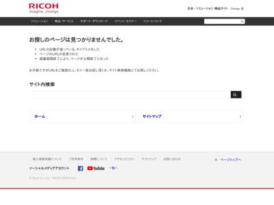 日本医用画像工学会
